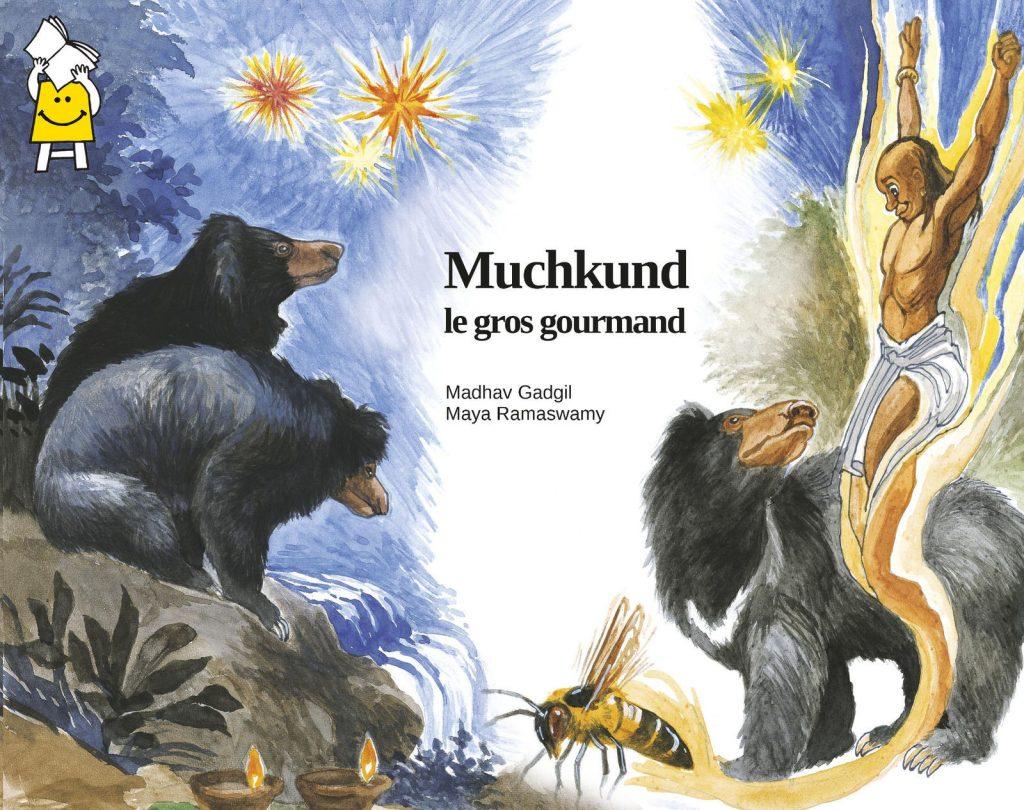 muchkund-00
